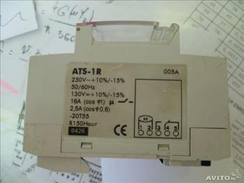 Ats 1r инструкция - фото 6