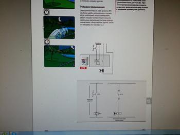 Ats 1r инструкция - фото 2
