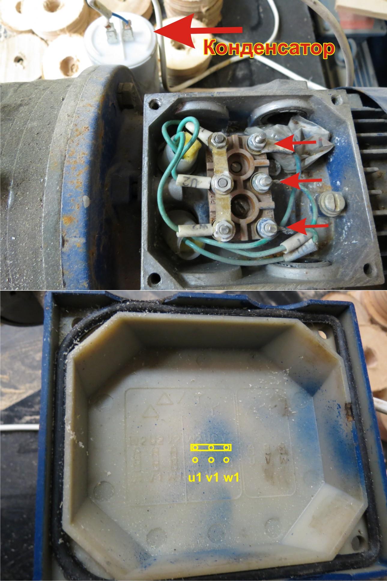 Фото схема подключения двигателя через конденсатор