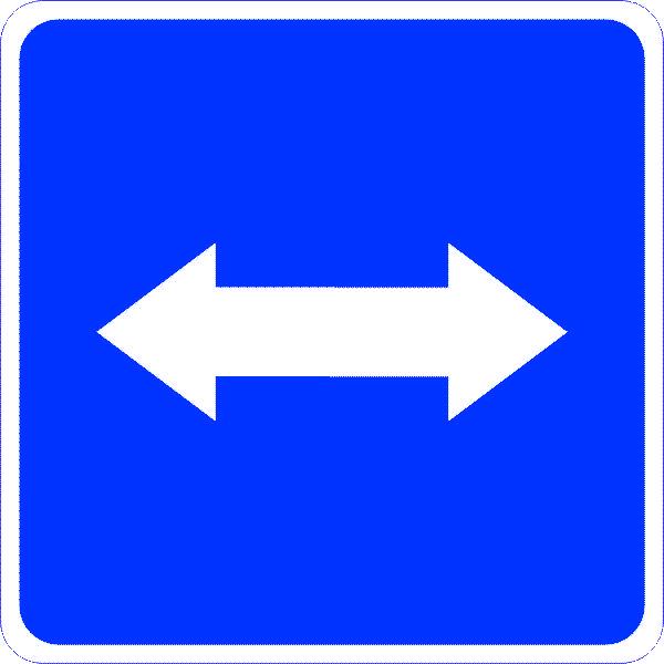 Направление сочетании со знак движения знаком 2.5в
